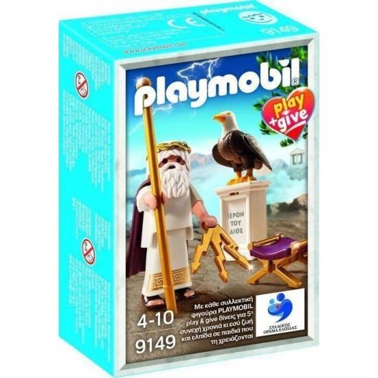Playmobil Θεός Δίας (9149)