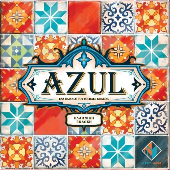 AZUL (KA113056)
