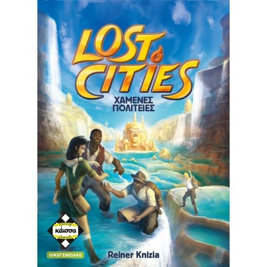 LOST CITIES-ΧΑΜΕΝΕΣ ΠΟΛΙΤΕΙΕΣ (KA112998)