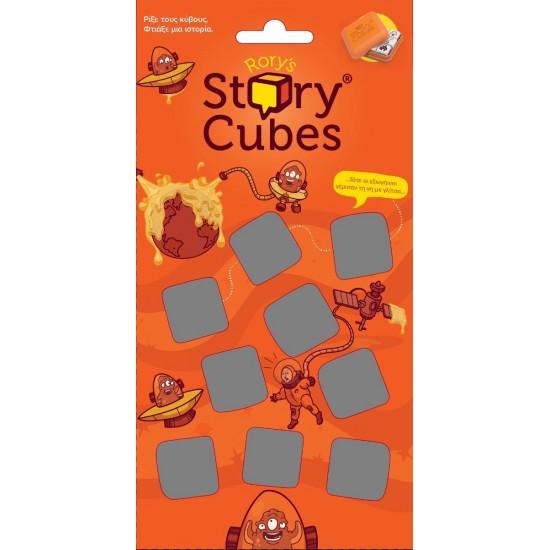 RORYS STORY CUBES (KA113053)