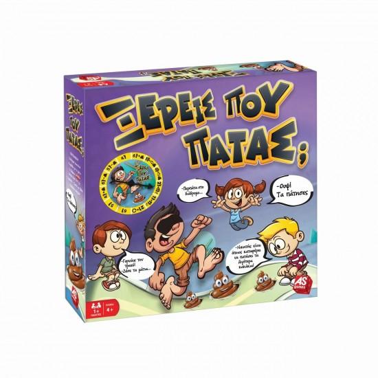 Επιτραπεζιο Παιχνιδι Ξέρεις Που Πατάς; - 1040-20027