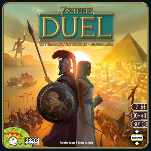 7 WONDERS: DUEL (ΕΛΛΗΝΙΚΗ ΕΚΔΟΣΗ) (KA112158)