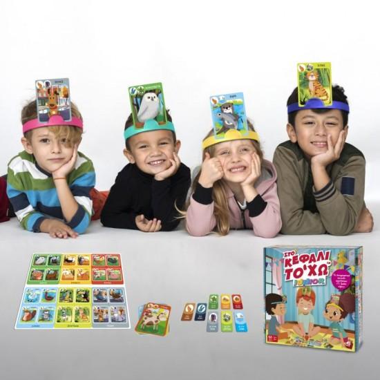 As company Επιτραπέζιο Παιχνίδι Στο Κεφάλι Το Έχω Junior (1040-21144)