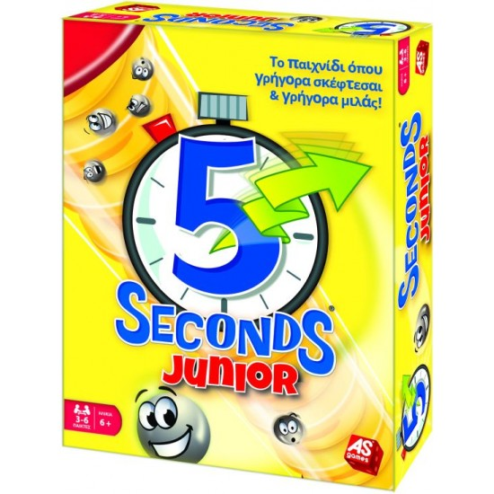AS Company Επιτραπέζιο 5 Seconds Junior (1040-21715)