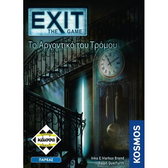EXIT: ΤΟ ΑΡΧΟΝΤΙΚΌ ΤΟΥ ΤΡΌΜΟΥ (KA113889)
