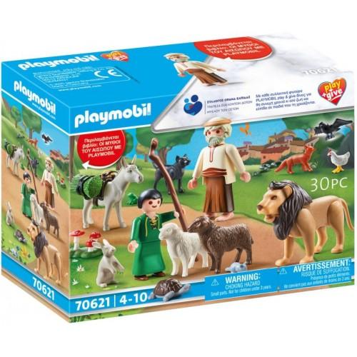 Playmobil Play & Give Μύθοι Του Αισώπου (70621)