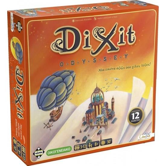 DIXIT ODYSSEY (NEW EDITION) (KA111618)