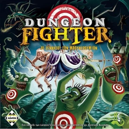 DUNGEON FIGHTER (GR) (KA111854)