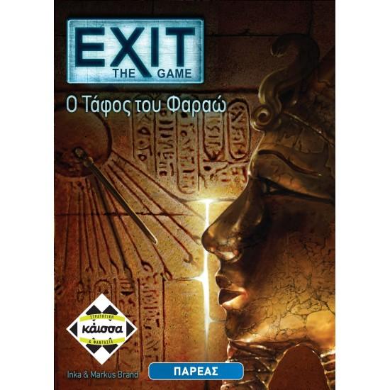 EXIT-Ο ΤΑΦΟΣ ΤΟΥ ΦΑΡΑΩ (KA112394)
