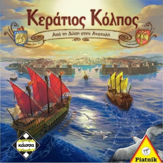 ΚΕΡΑΤΙΟΣ ΚΟΛΠΟΣ (KA111663)