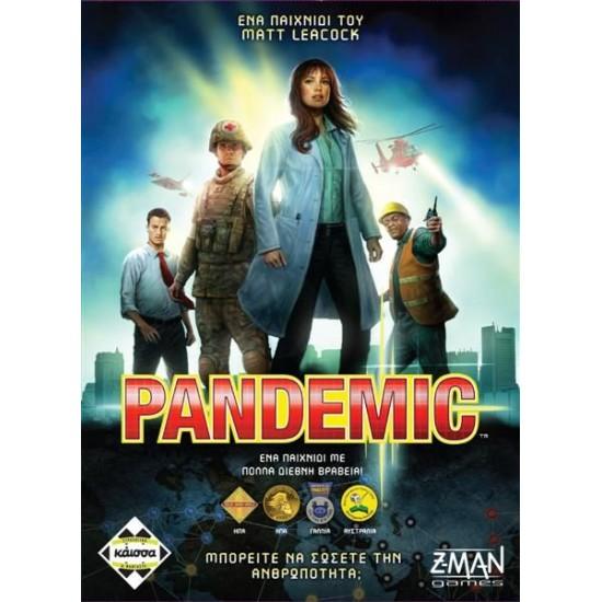 PANDEMIC (ΝΕΑ ΕΚΔΟΣΗ) (KA111816)