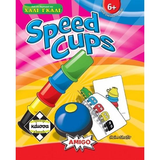 SPEED CUPS (KA111526)