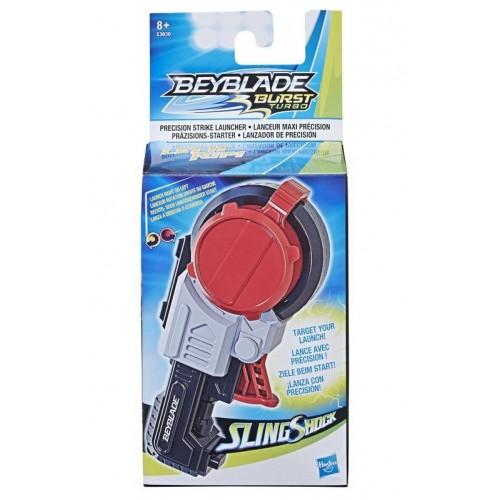 Beyblade Precision Strike Launcher (E3630)