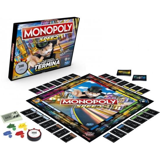 Επιτραπέζιο Monopoly Speed (E7033)