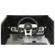 Ride-on Merecedes-Benz AMG G63 white (460640)