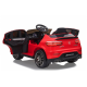 Ride-on Merecedes-Benz AMG GLC 63 S Coupe red (460649)