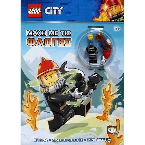 Lego City - Μάχη με τις φλόγες - Εκδόσεις Ψυχογιός (9786180129397)