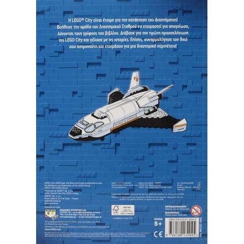 Lego City: Αποστολή στο Φεγγάρι - Εκδόσεις Ψυχογιός (9786180132045)