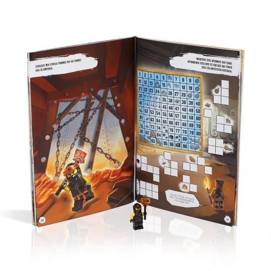 Lego Ninjago: Μέσα από τη Φωτιά - Εκδόσεις Ψυχογιός (9786180132052)
