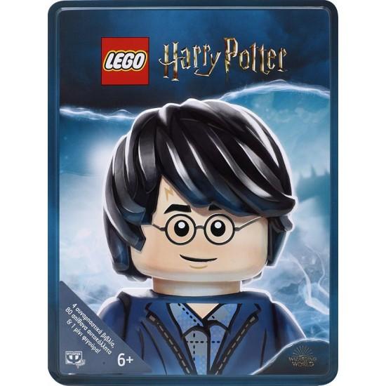 Lego Harry Potter - Η κασετίνα - Εκδόσεις Ψυχογιός (9786180132649)