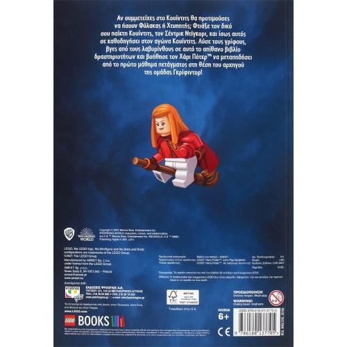 Lego Harry Potter - Ας Παίξουμε Κουίντιτς! - Εκδόσεις Ψυχογιός (9786180137705)