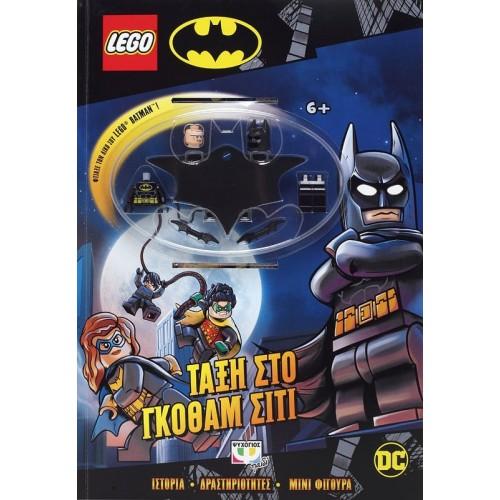Lego Batman - Τάξη στο Γκόθαμ Σίτι! - Εκδόσεις Ψυχογιός (9786180137729)