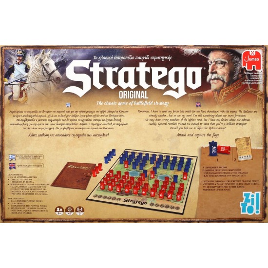 ZITO!- STRATEGO ORIGINAL(T-ZIT-551491)
