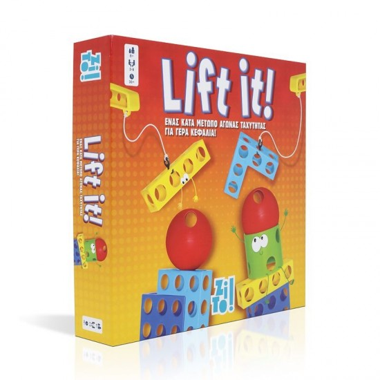 Zito! Lift It (T-ZIT-4839)