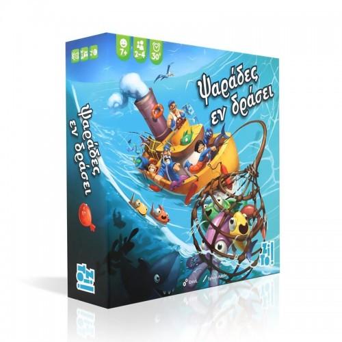 ZITO!- Ψαράδες Εν Δράσει Επιτραπέζιο Παιχνίδι (T-ZIT-4853)