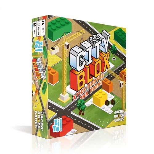 ZITO!-CITY BLOX (T-ZIT-58314)